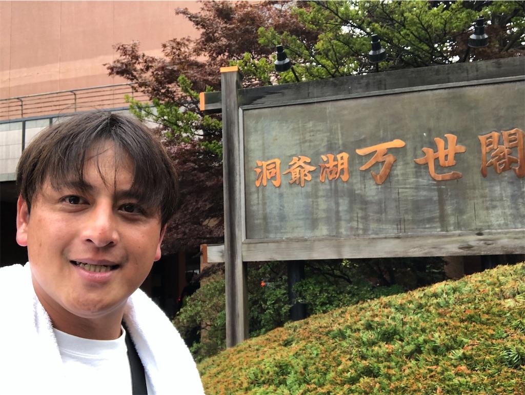 f:id:junichisuzaki:20200912183233j:image
