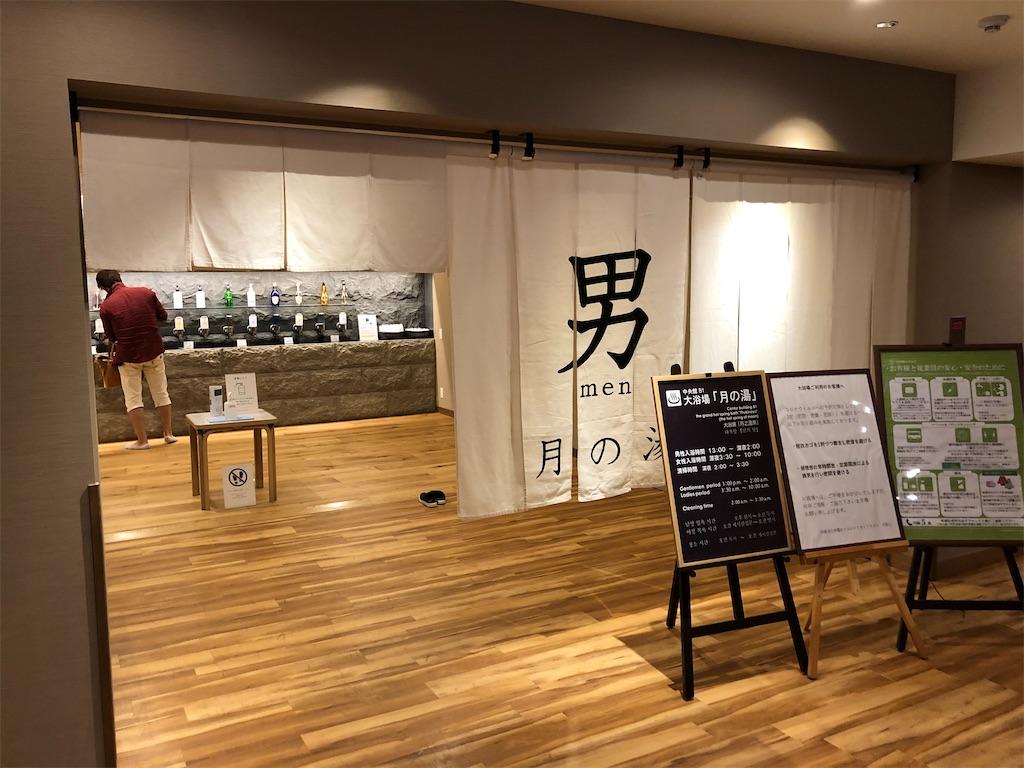f:id:junichisuzaki:20200912183238j:image