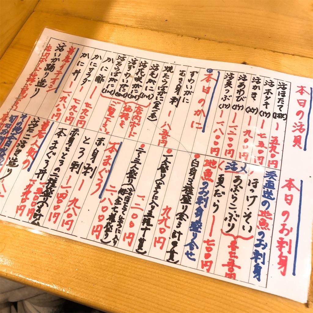 f:id:junichisuzaki:20200913134707j:image