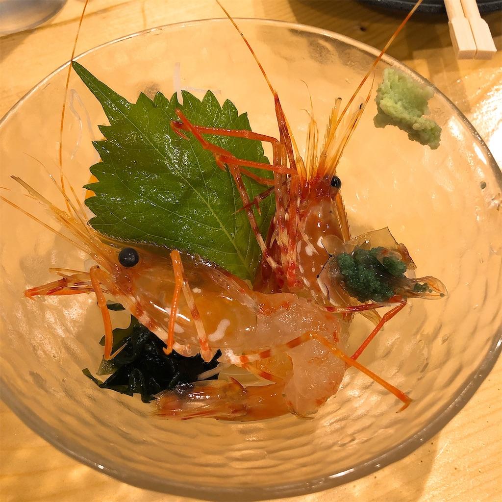 f:id:junichisuzaki:20200913134711j:image