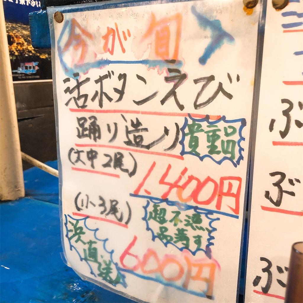 f:id:junichisuzaki:20200913134720j:image