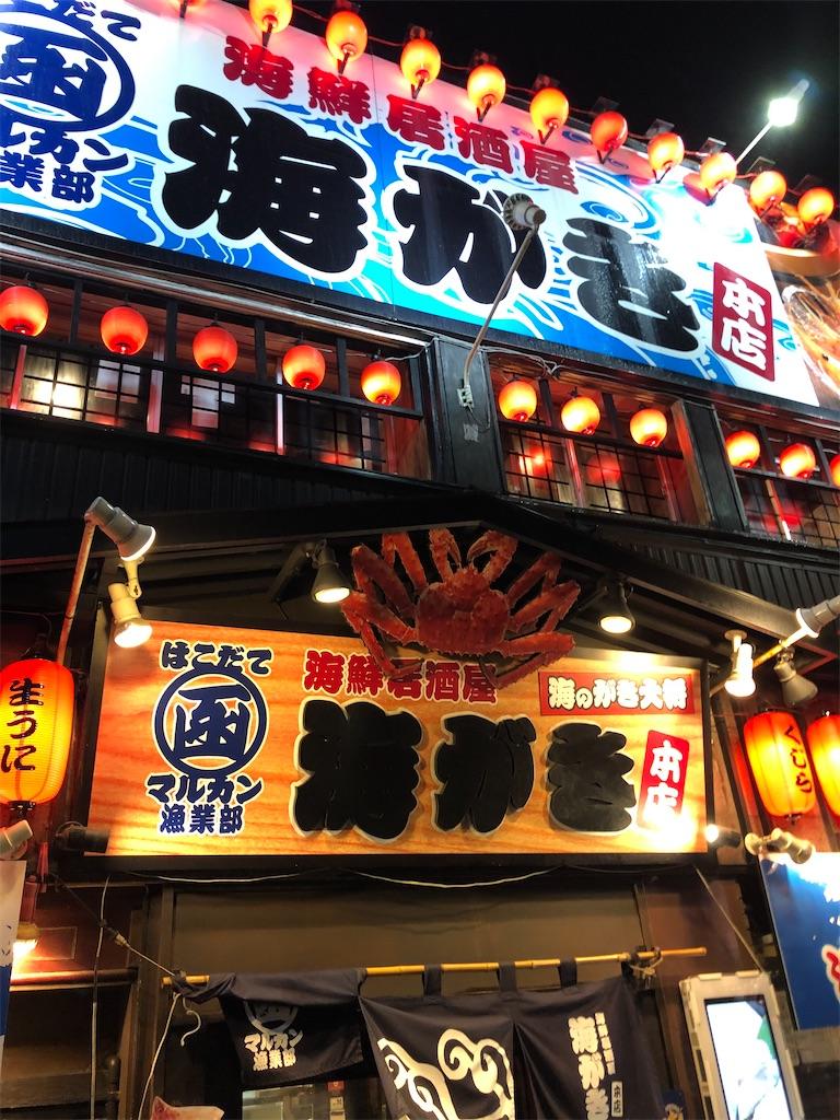 f:id:junichisuzaki:20200913134724j:image