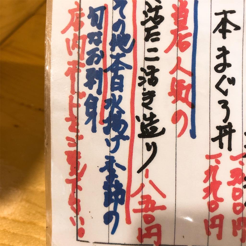 f:id:junichisuzaki:20200913134731j:image