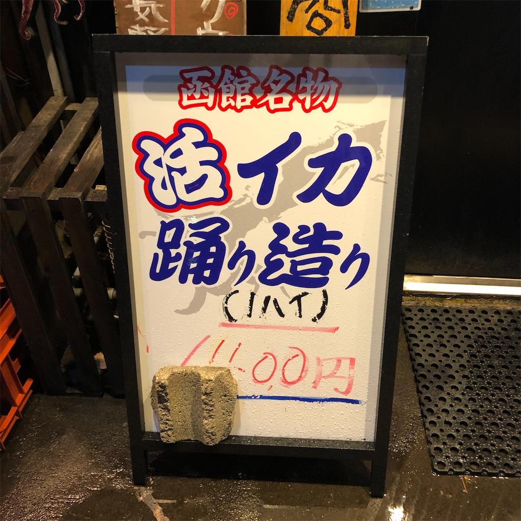 f:id:junichisuzaki:20200913134735j:image