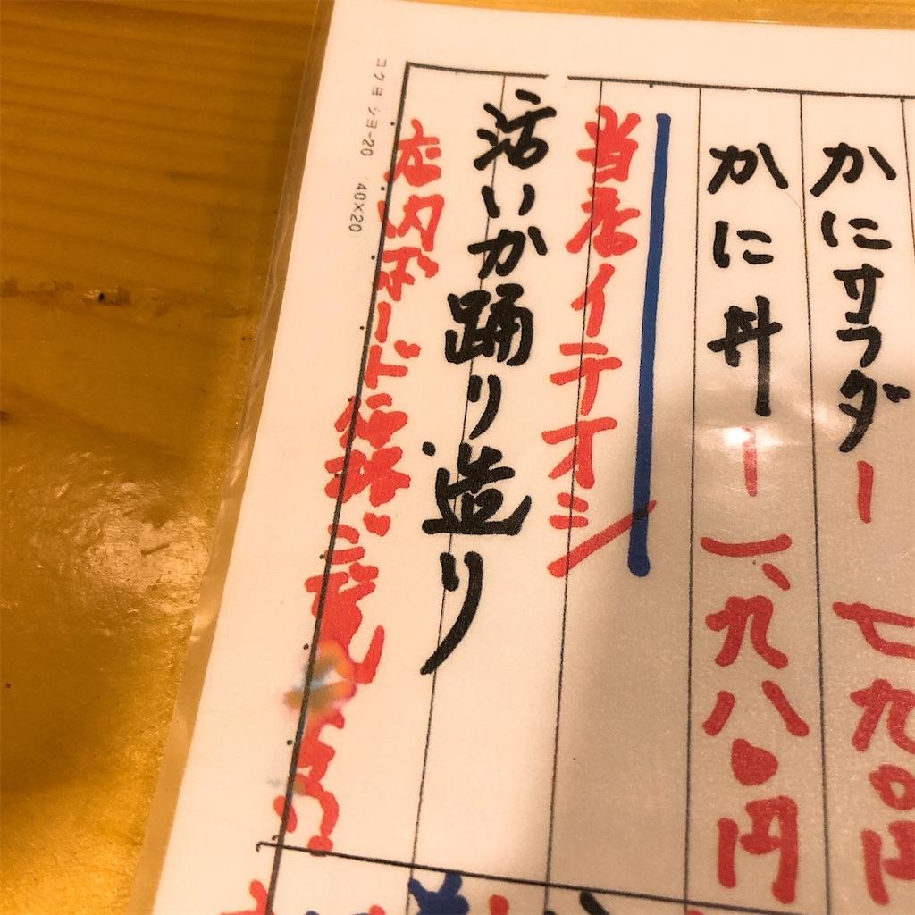 f:id:junichisuzaki:20200913134738j:image