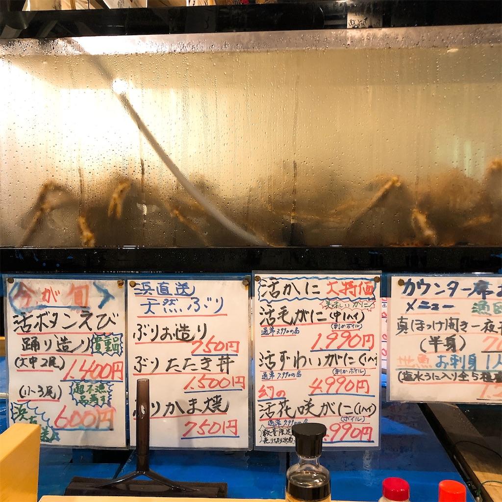 f:id:junichisuzaki:20200913134742j:image