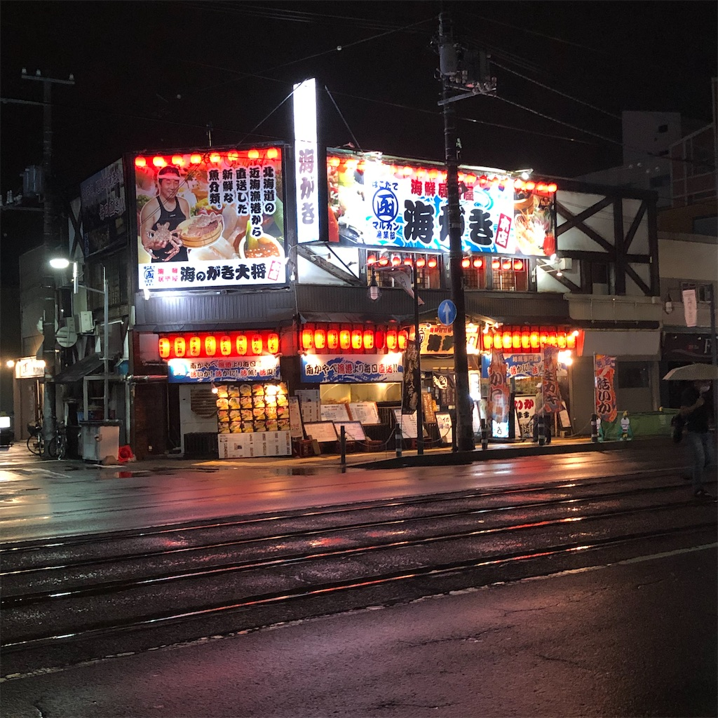f:id:junichisuzaki:20200913134745j:image
