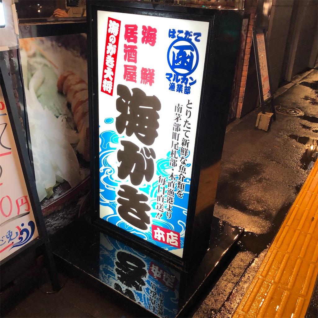 f:id:junichisuzaki:20200913134749j:image