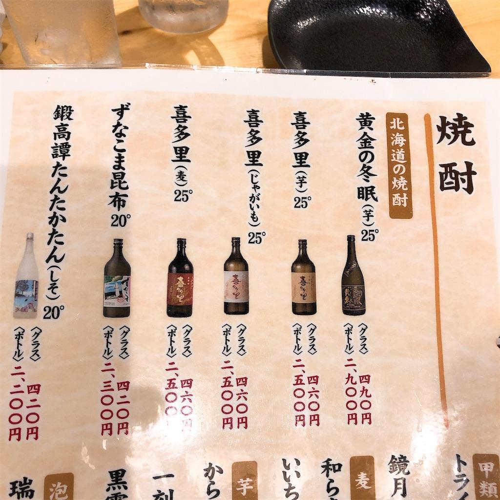 f:id:junichisuzaki:20200913134801j:image