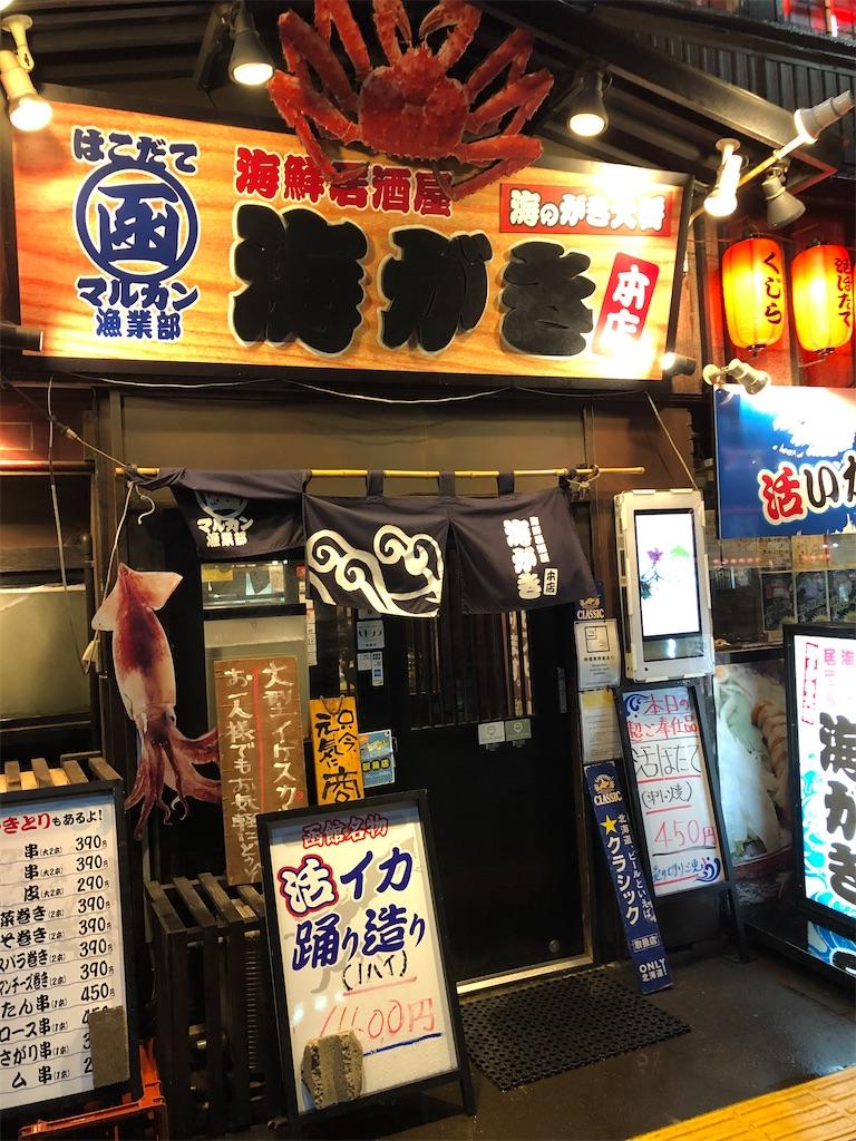 f:id:junichisuzaki:20200913134806j:image