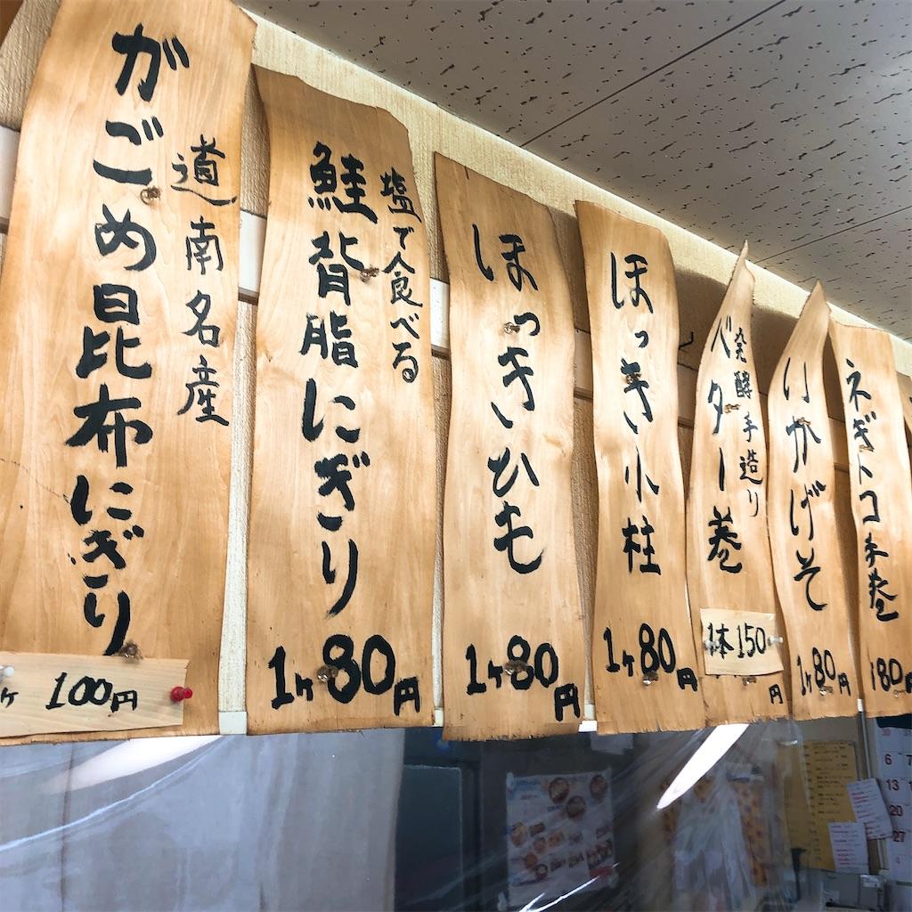 f:id:junichisuzaki:20200913134947j:image
