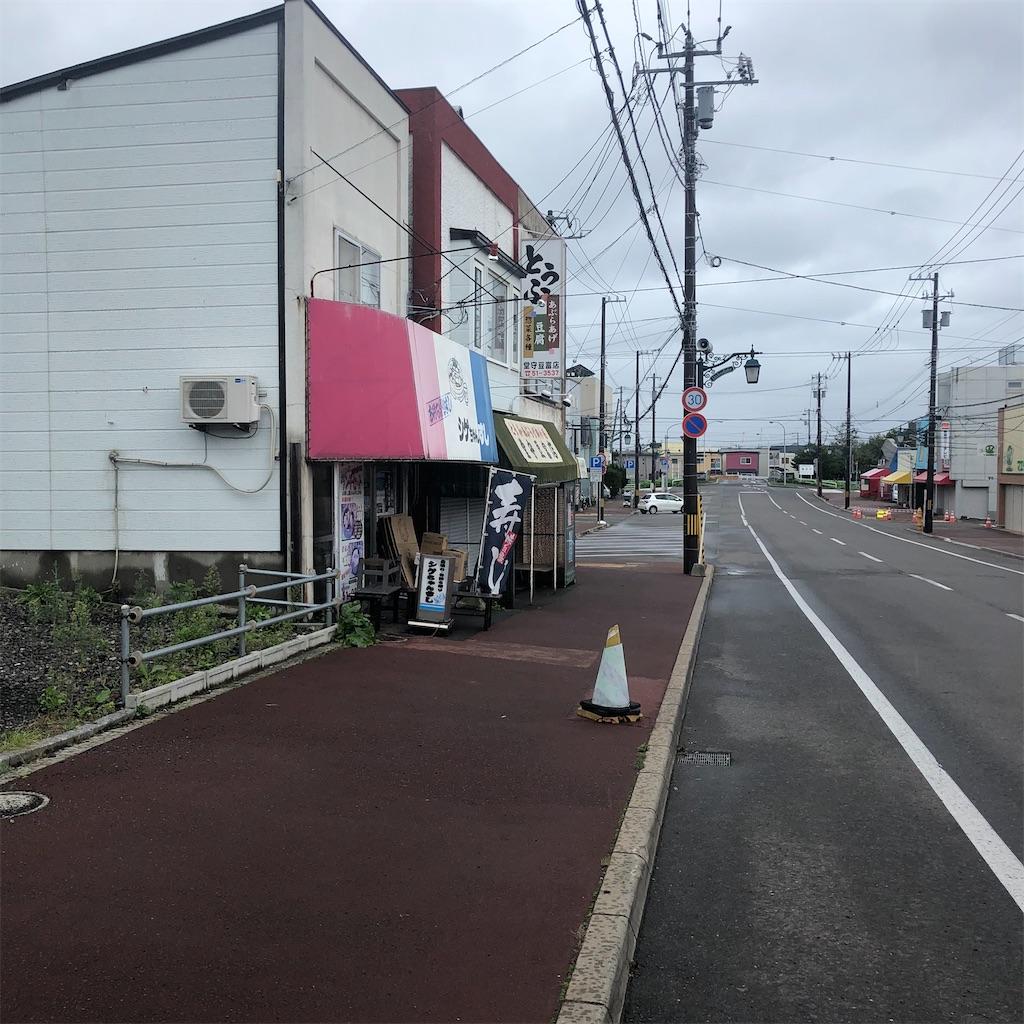 f:id:junichisuzaki:20200913134958j:image