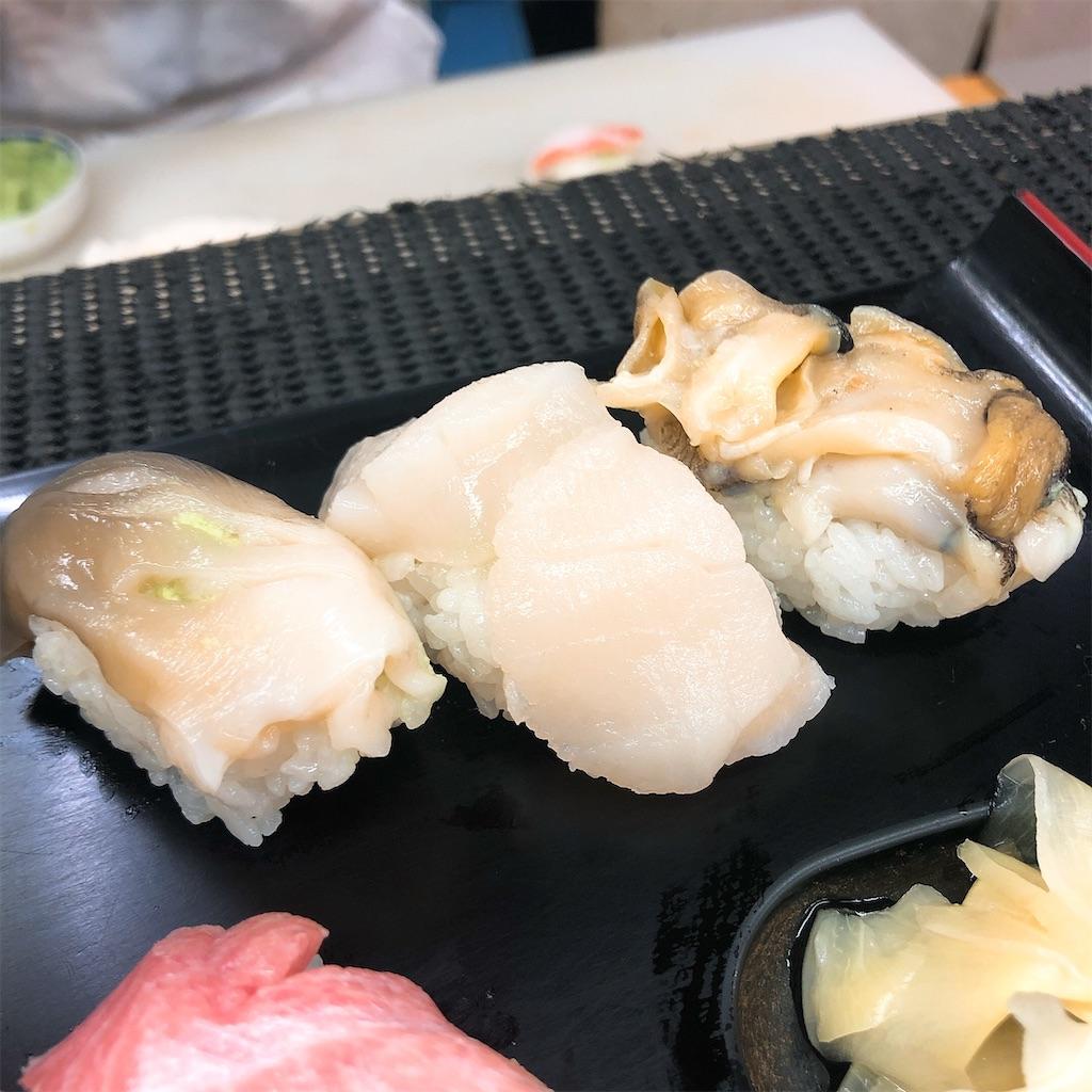 f:id:junichisuzaki:20200913135006j:image