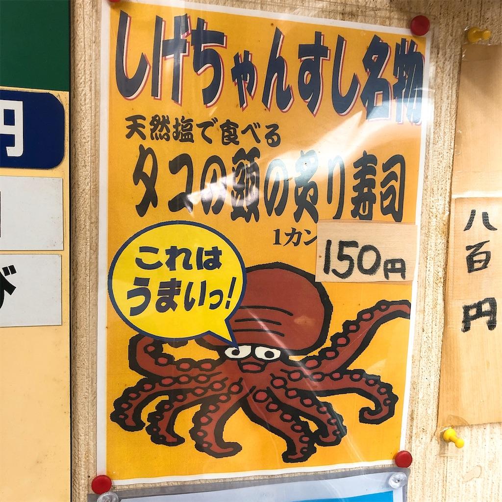 f:id:junichisuzaki:20200913135021j:image