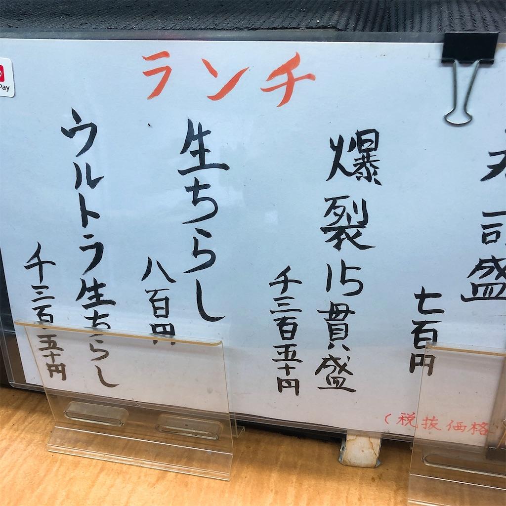 f:id:junichisuzaki:20200913135025j:image