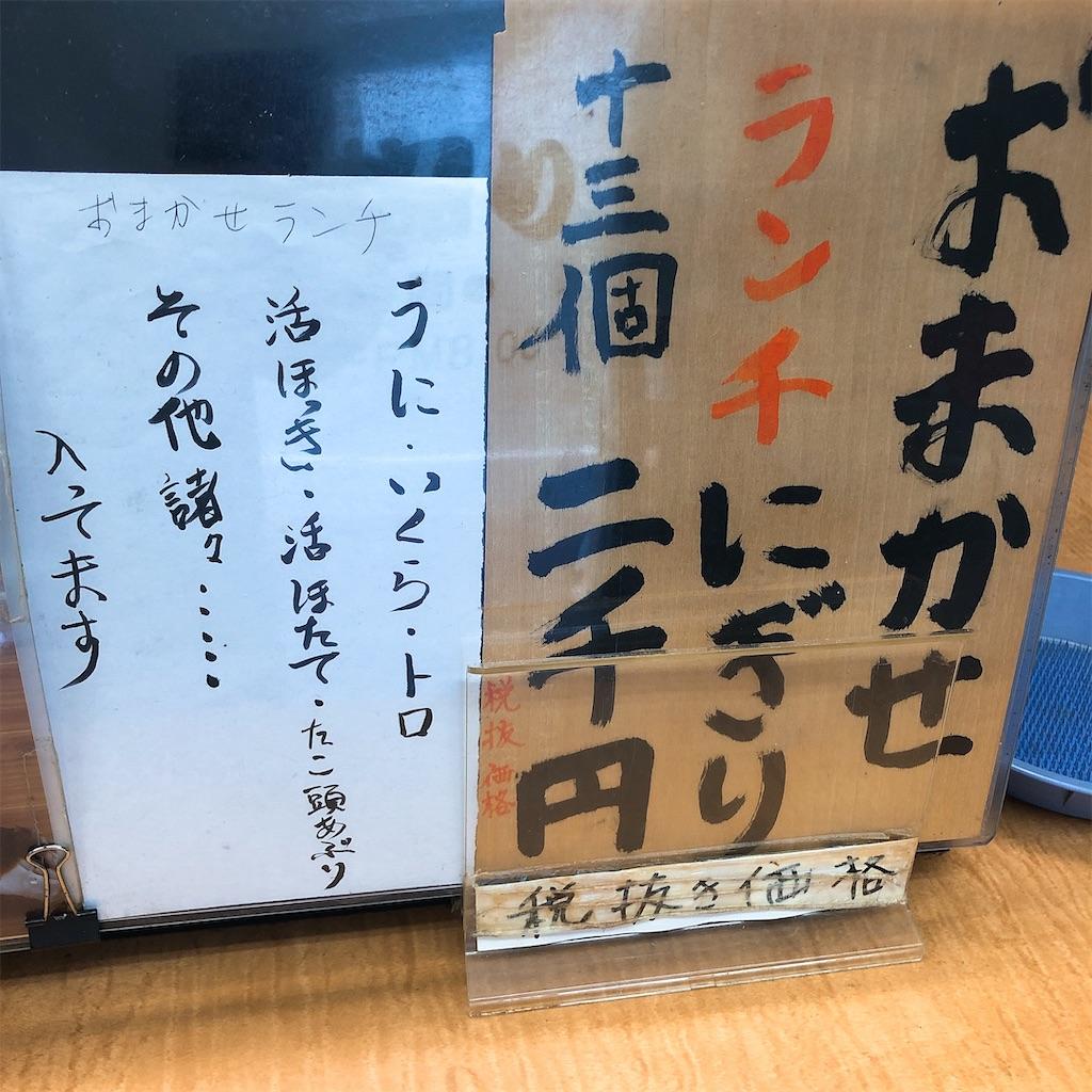 f:id:junichisuzaki:20200913135029j:image