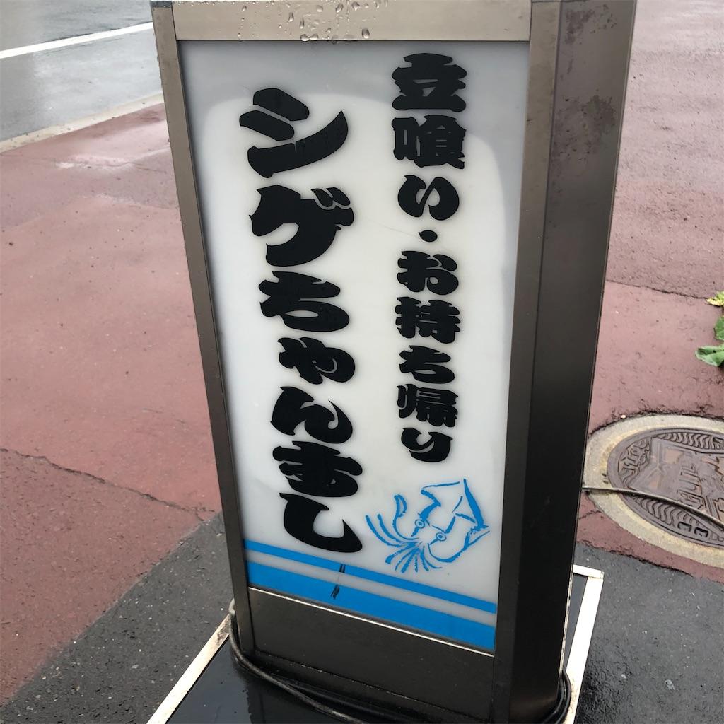 f:id:junichisuzaki:20200913135033j:image