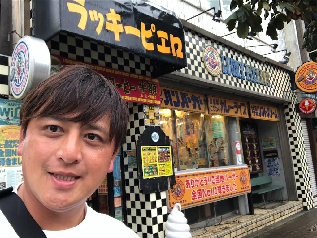 f:id:junichisuzaki:20200913135730j:image