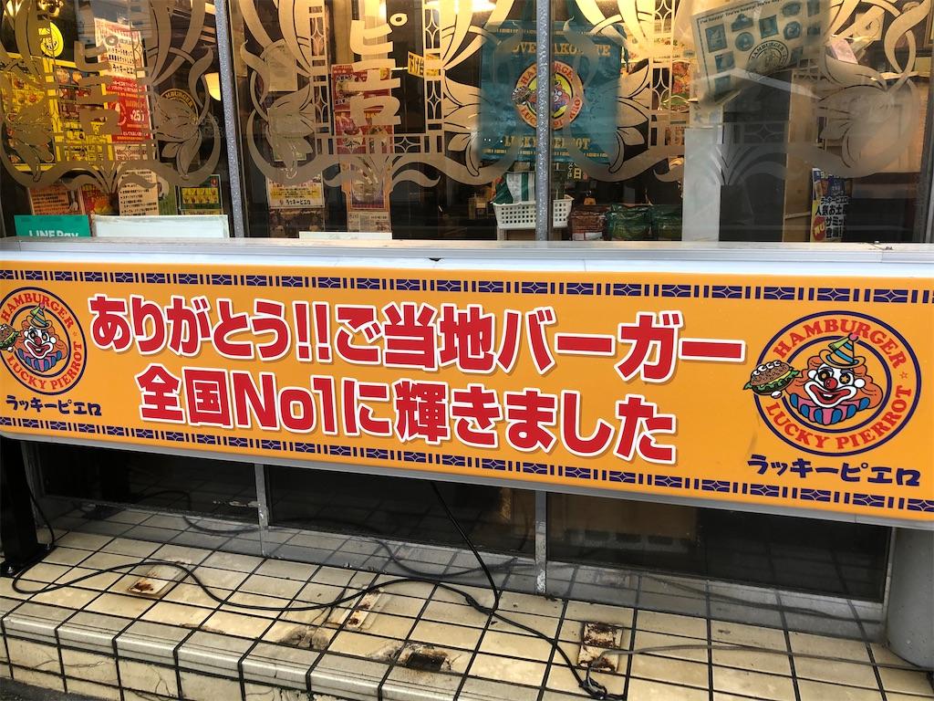 f:id:junichisuzaki:20200913135733j:image