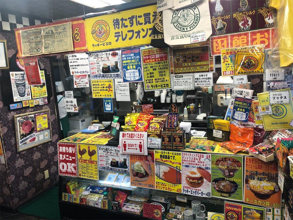 f:id:junichisuzaki:20200913135749j:image