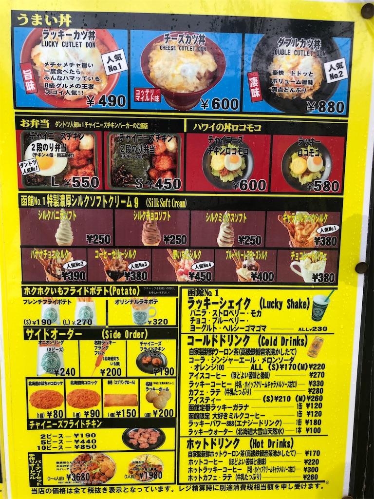 f:id:junichisuzaki:20200913135758j:image