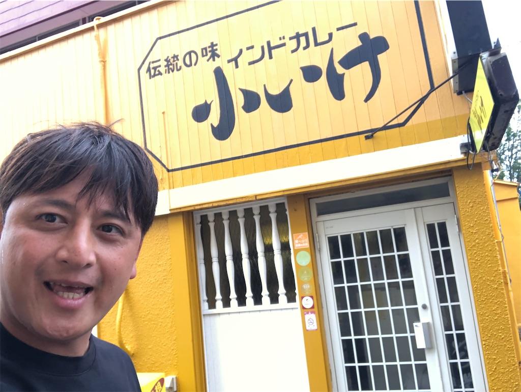 f:id:junichisuzaki:20200914185911j:image
