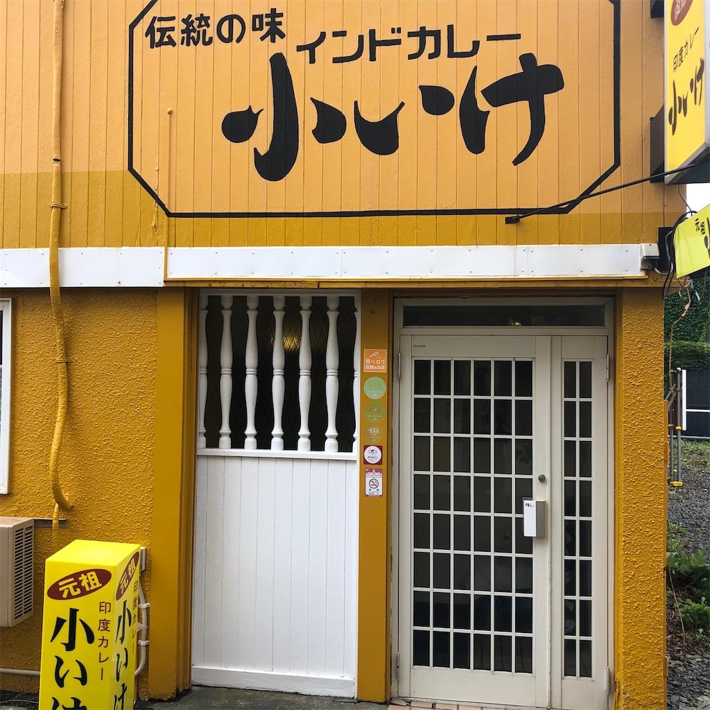 f:id:junichisuzaki:20200914185929j:image