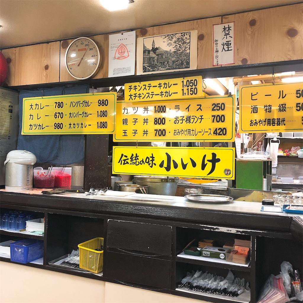 f:id:junichisuzaki:20200914185933j:image