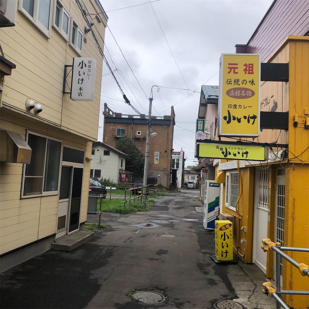 f:id:junichisuzaki:20200914185951j:image