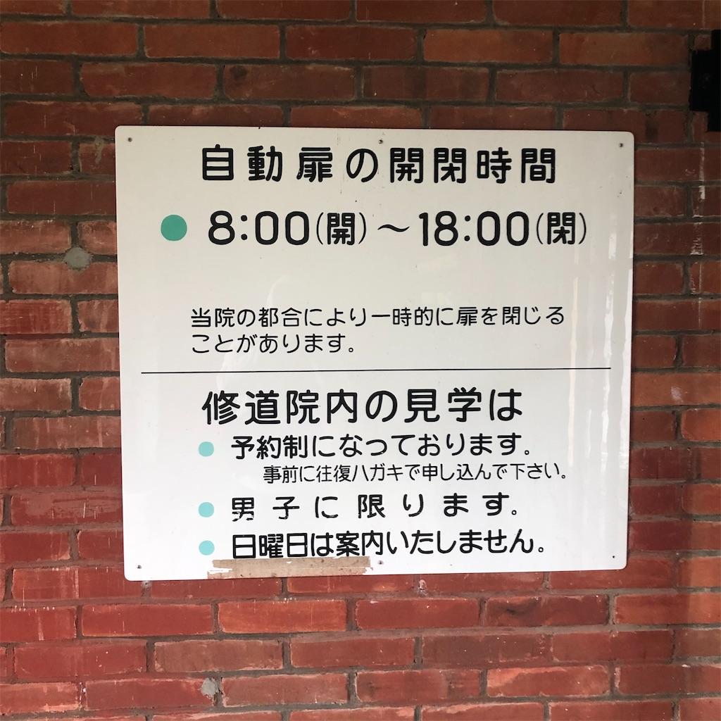 f:id:junichisuzaki:20200914190101j:image