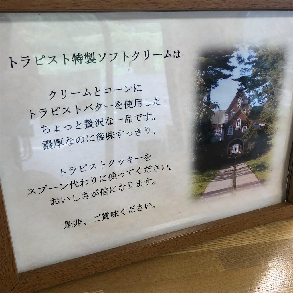 f:id:junichisuzaki:20200914190146j:image