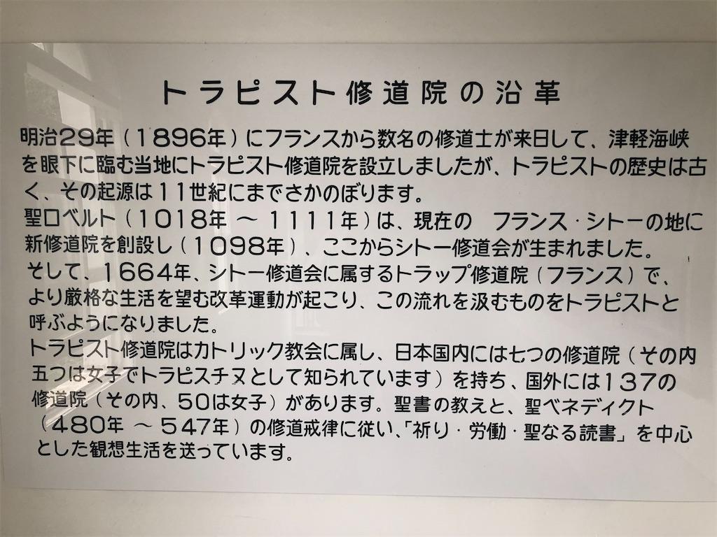 f:id:junichisuzaki:20200914190149j:image