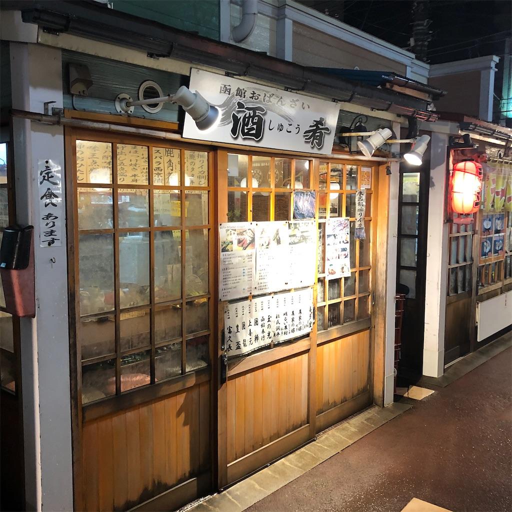 f:id:junichisuzaki:20200914190643j:image