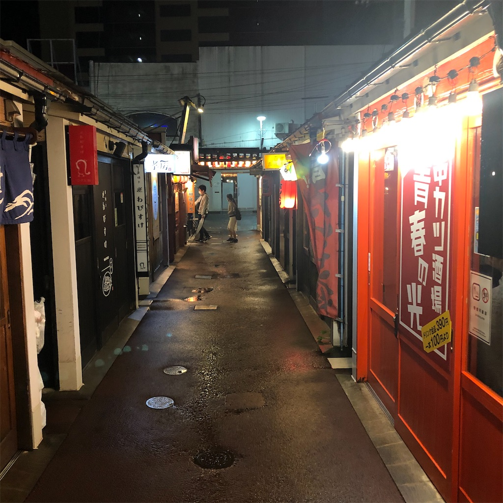 f:id:junichisuzaki:20200914190647j:image
