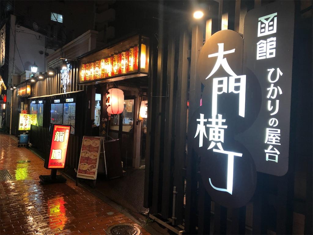 f:id:junichisuzaki:20200914190652j:image