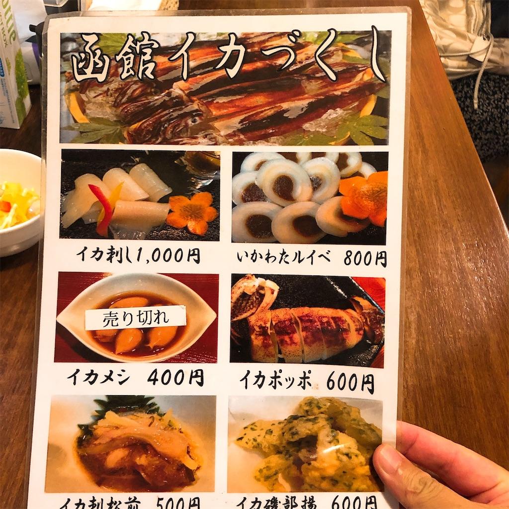 f:id:junichisuzaki:20200914190700j:image