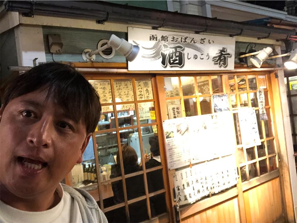 f:id:junichisuzaki:20200914190719j:image