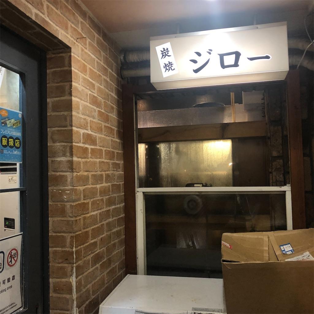 f:id:junichisuzaki:20200915112518j:image