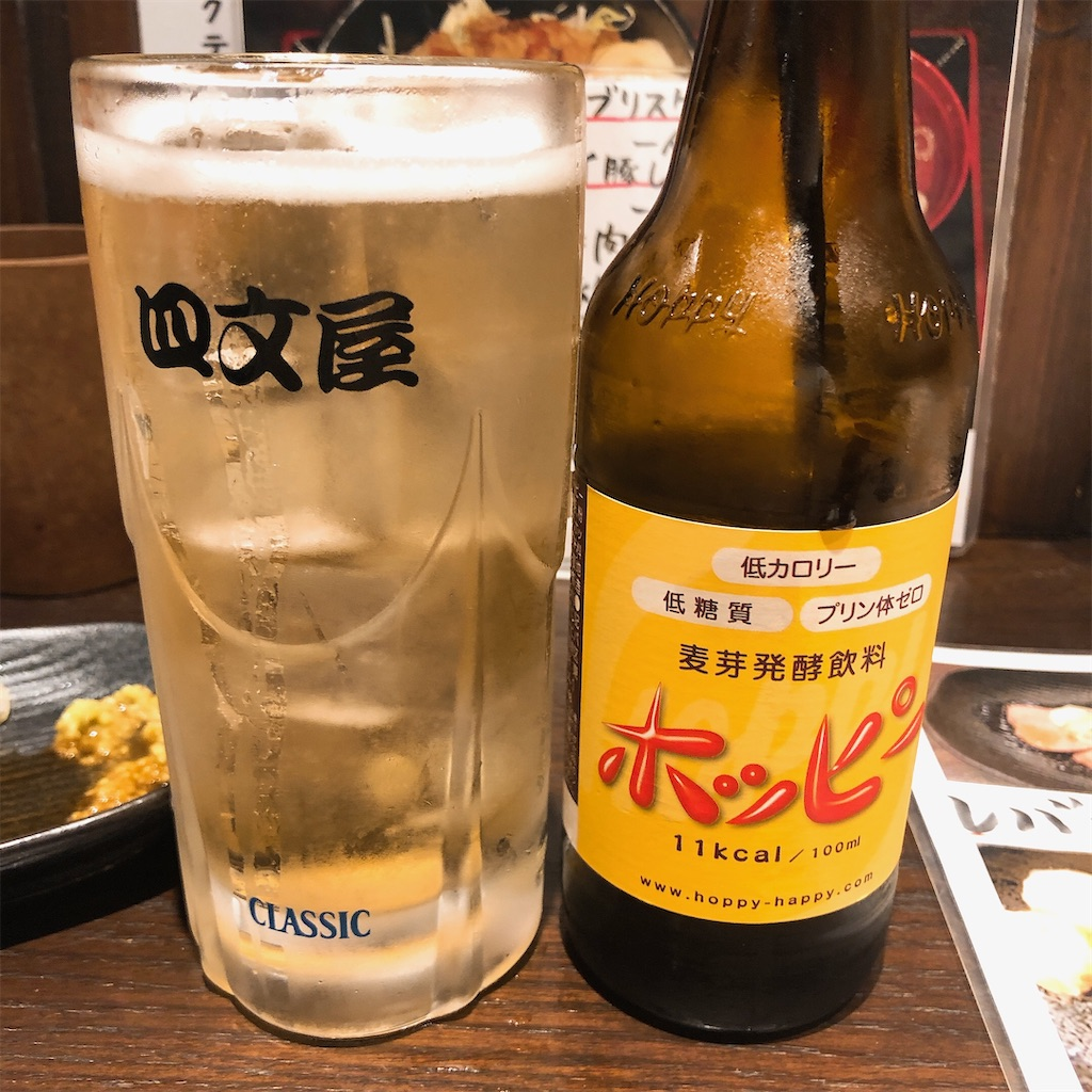 f:id:junichisuzaki:20200917075443j:image