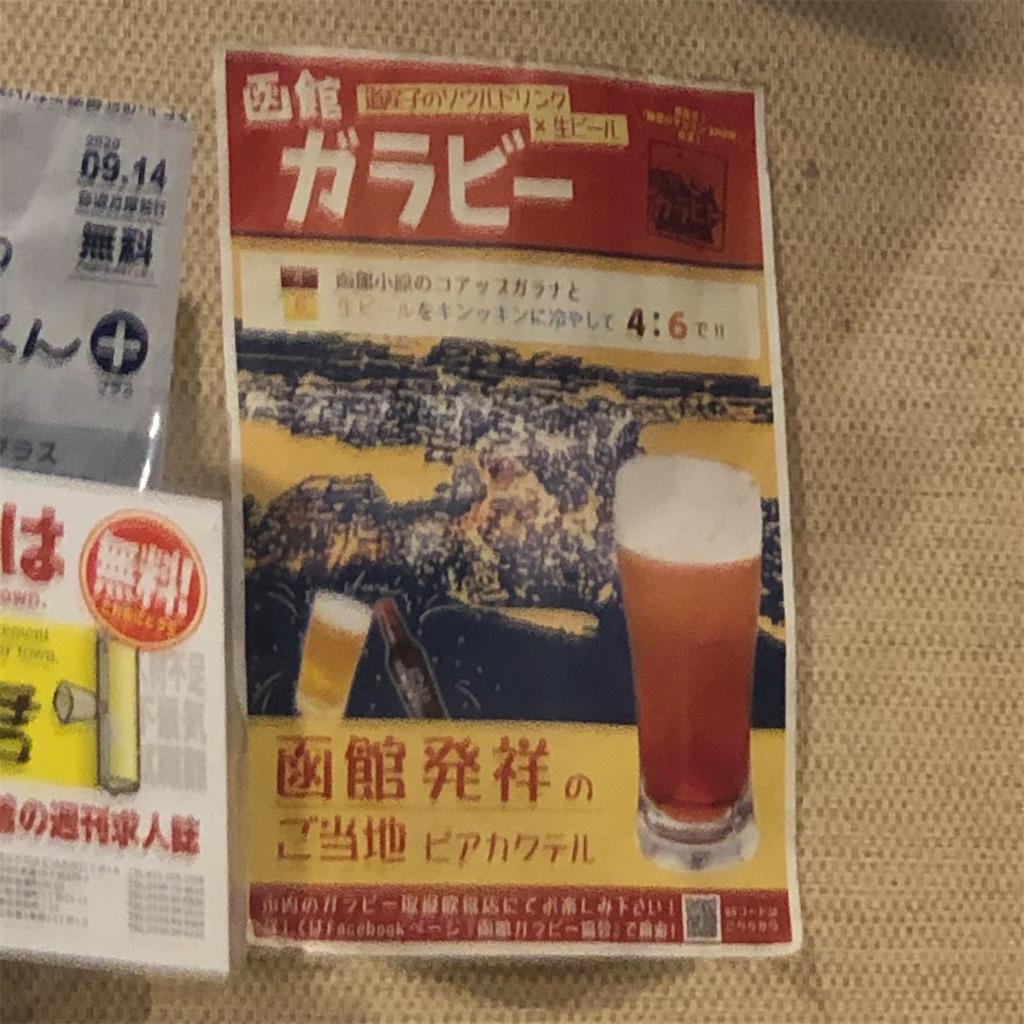 f:id:junichisuzaki:20200917075453j:image