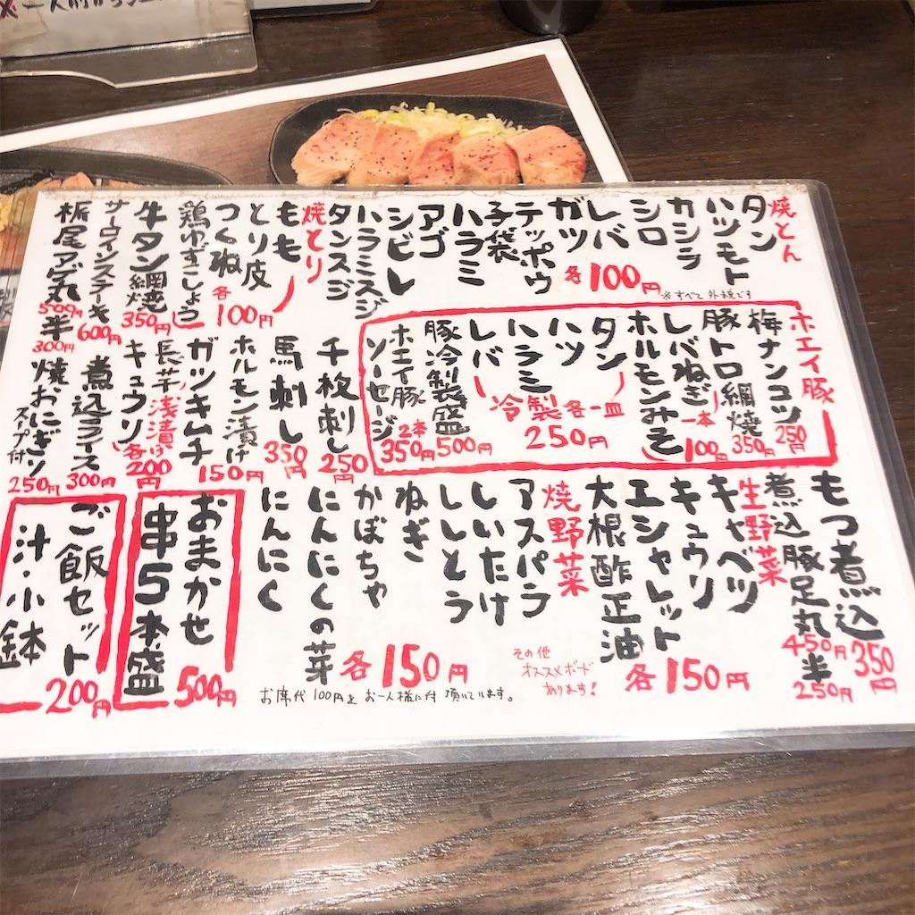 f:id:junichisuzaki:20200917075456j:image
