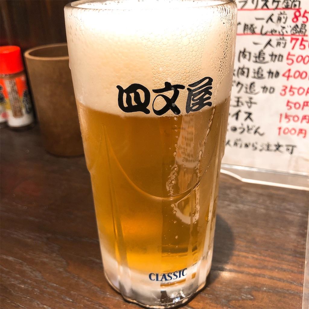 f:id:junichisuzaki:20200917075520j:image