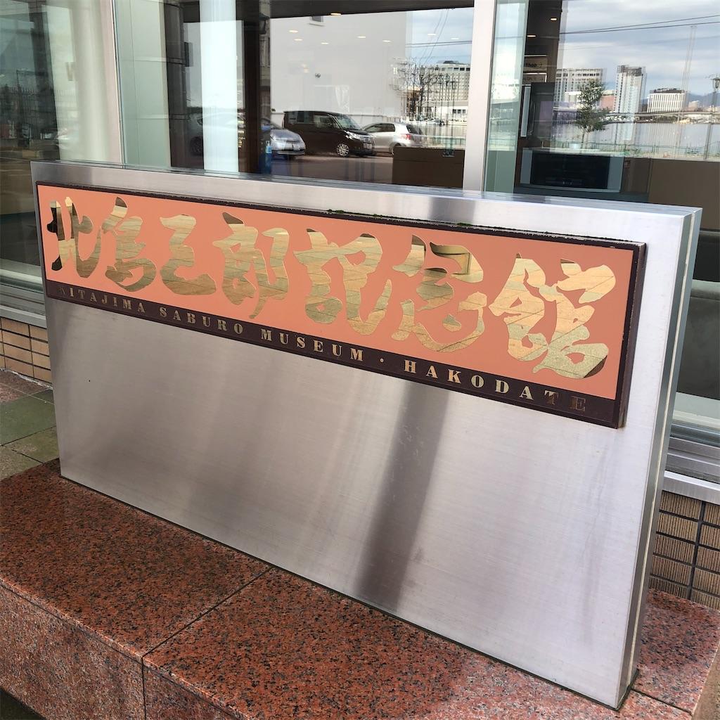 f:id:junichisuzaki:20200917082134j:image