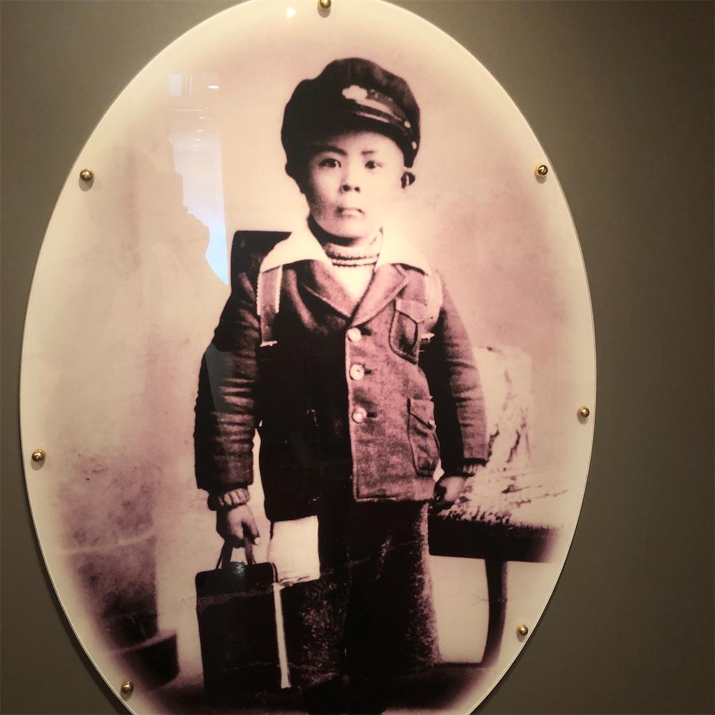 f:id:junichisuzaki:20200917082145j:image