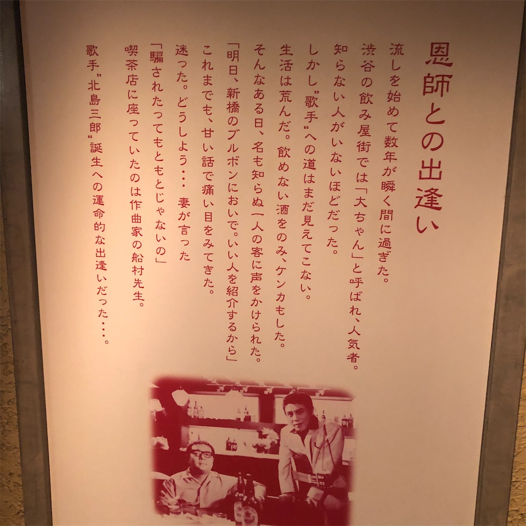 f:id:junichisuzaki:20200917082253j:image