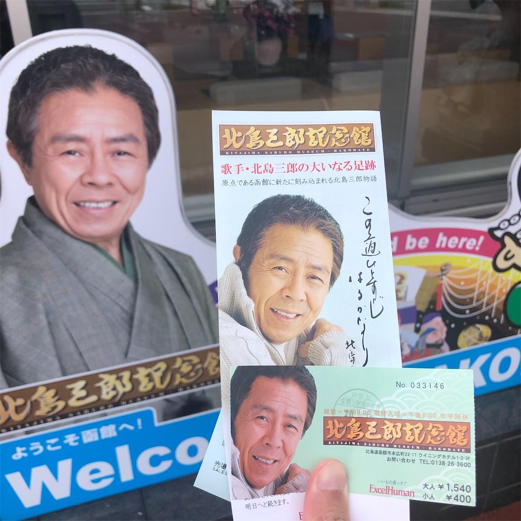 f:id:junichisuzaki:20200917082258j:image