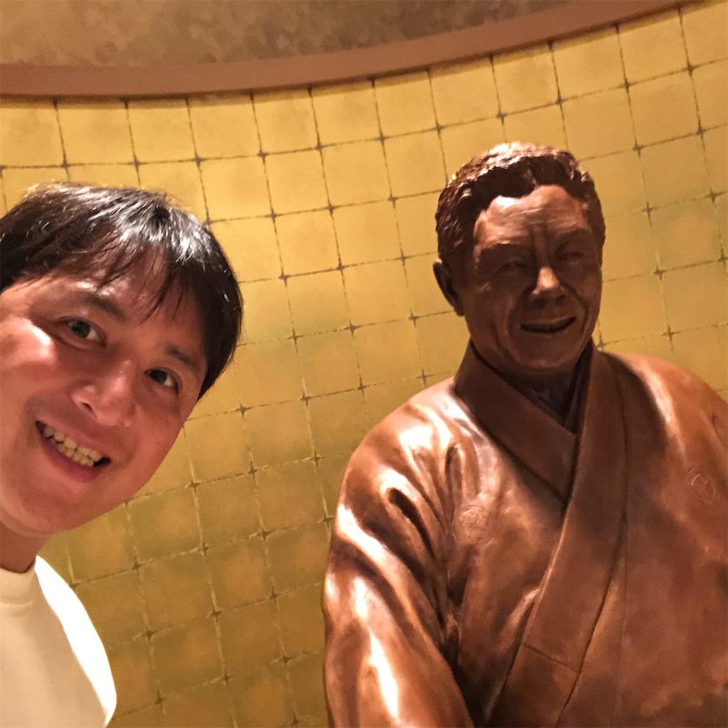 f:id:junichisuzaki:20200917082306j:image