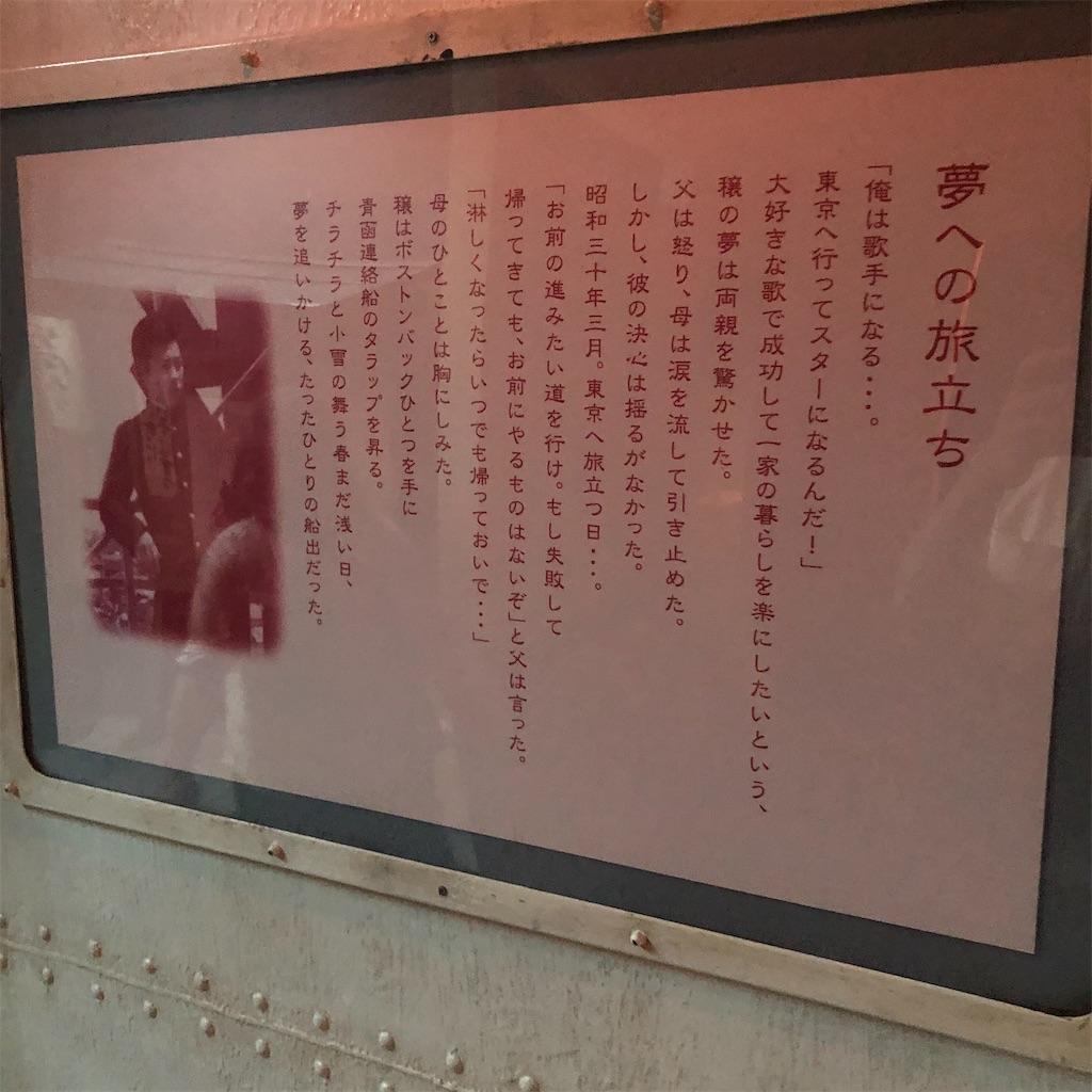 f:id:junichisuzaki:20200917082316j:image