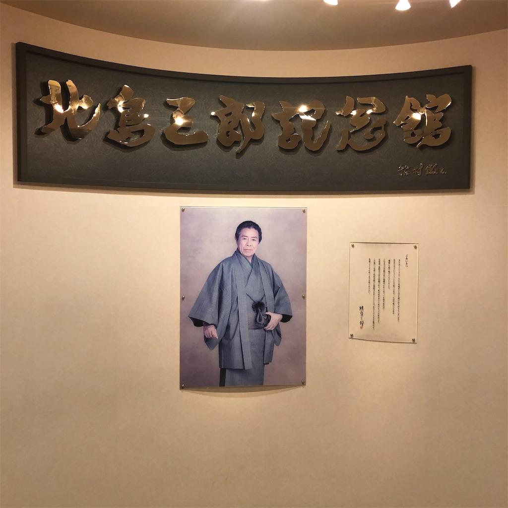 f:id:junichisuzaki:20200917082325j:image