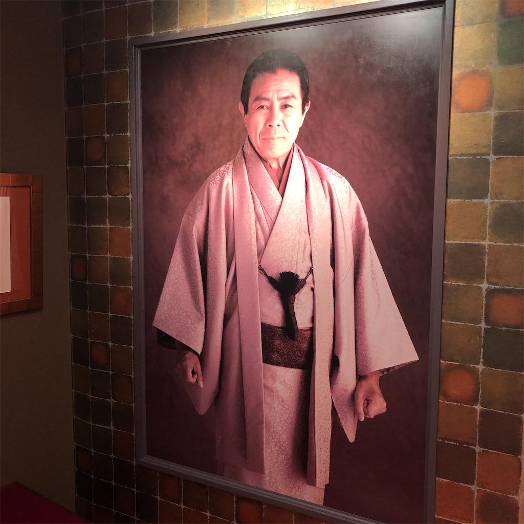f:id:junichisuzaki:20200917082329j:image